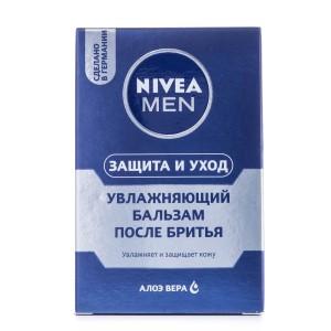 Бальзам после бритья Nivea Men мужской Синий, 100мл