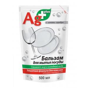 Бальзам для мытья посуды Bio Formula Ag+ 500 мл