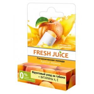 """FJ"" Гигиен. помада Apricot 3,6г в инд. упаковке"