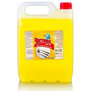 """""""Ч"""" Средство для мытья посуды Лимон 5л"""