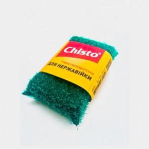 Губка хозяйственная для нержавейки «Chisto», 1 шт.
