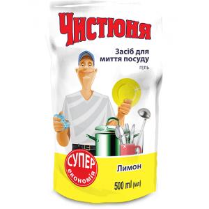 """""""Ч"""" Средство для мытья посуды Лимон 500мл ДОЙ-ПАК"""