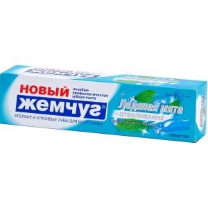 Зубная паста «Новый Жемчуг Ледяная мята + отбеливание», 100 мл