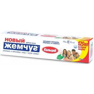 Зубная паста «Новый Жемчуг Кальций», 125 мл