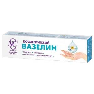 Вазелин Невская Косметика Косметический 40 мл