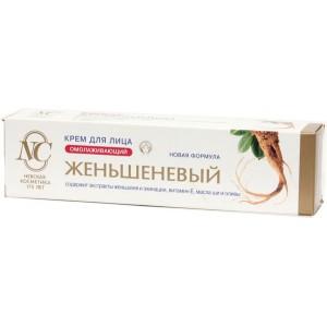 Крем для лица Невская Косметика Женьшеневый омолаживающий 40 мл