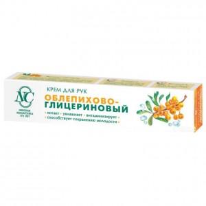 Крем для рук Невская Косметика Облепихово-глицериновый 50 мл