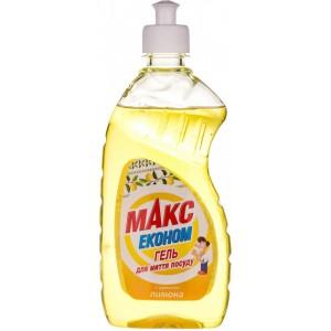 Гель для мытья посуды Макс Эконом Лимон 450 мл (4820026413457)