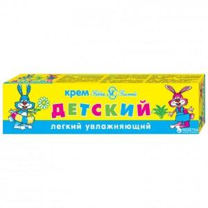 Детский легкий увлажняющий крем Невская Косметика 40 мл