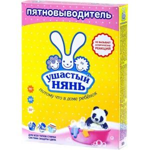 Пятновыводитель Ушастый нянь порошкообразный 500 г (4820026412924)