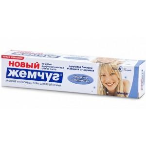 Зубная паста «Новый Жемчуг Бережное отбеливание», 50 мл