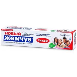 Зубная паста «Новый Жемчуг Кальций», 50 мл